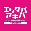 エンタバアキバ @Entaba_akiba