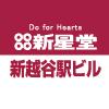 新越谷駅ビル店 @ssd_koshigaya