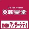 mozo ワンダーシティ店【10/18 OPEN!!】 @ssd_mozo