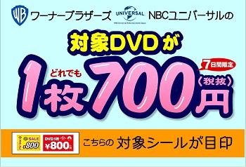 決算セール1枚700円 (1)