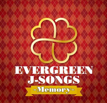 EVERGREEN JSONGS Memory